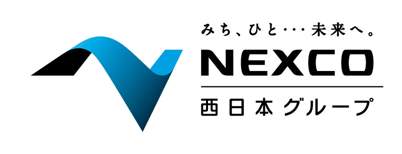 NEXCO西日本グループ