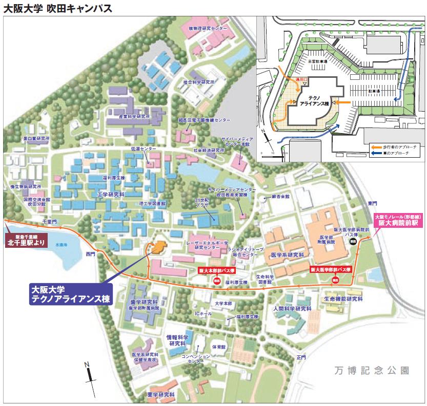 大阪大学 吹田キャンパスマップ
